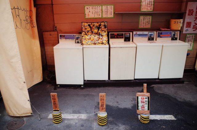 Washing machines. Osaka urban landscape, 2018