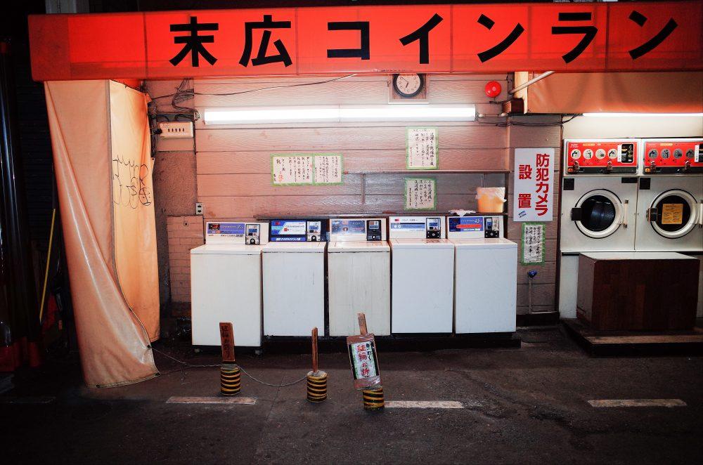Laundry machines shot with a flash. Osaka, 2018