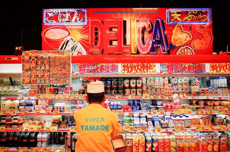 Super Tamade, Grocery store, Osaka, 2018