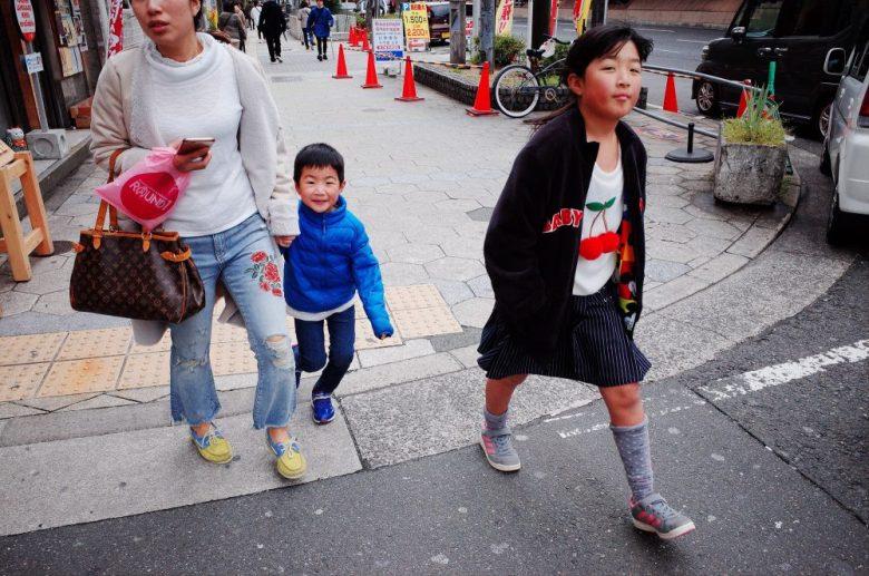 Walking kids. Osaka, 2018