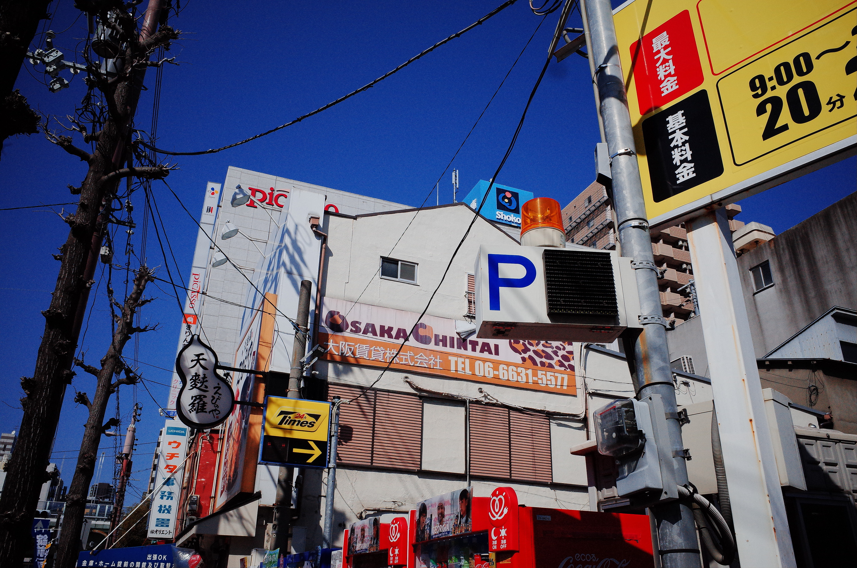 Eric Kim Photography UJI - Osaka - 2018-0611048