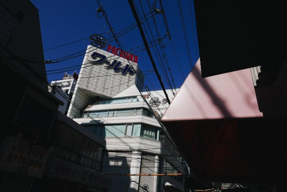Osaka layers urban landscape