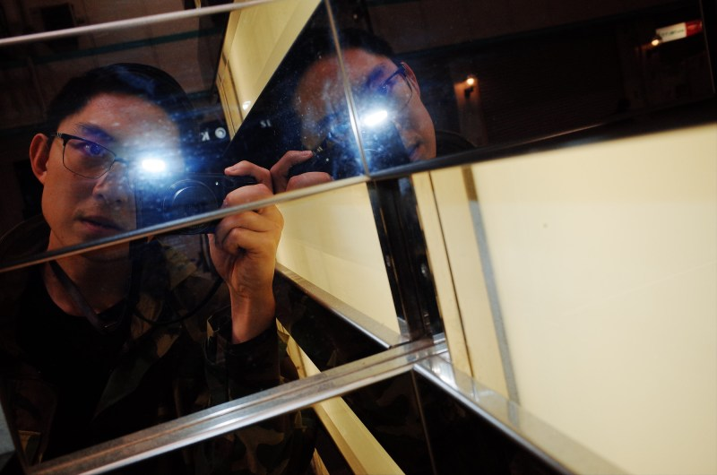eric kim ricoh gr ii selfie
