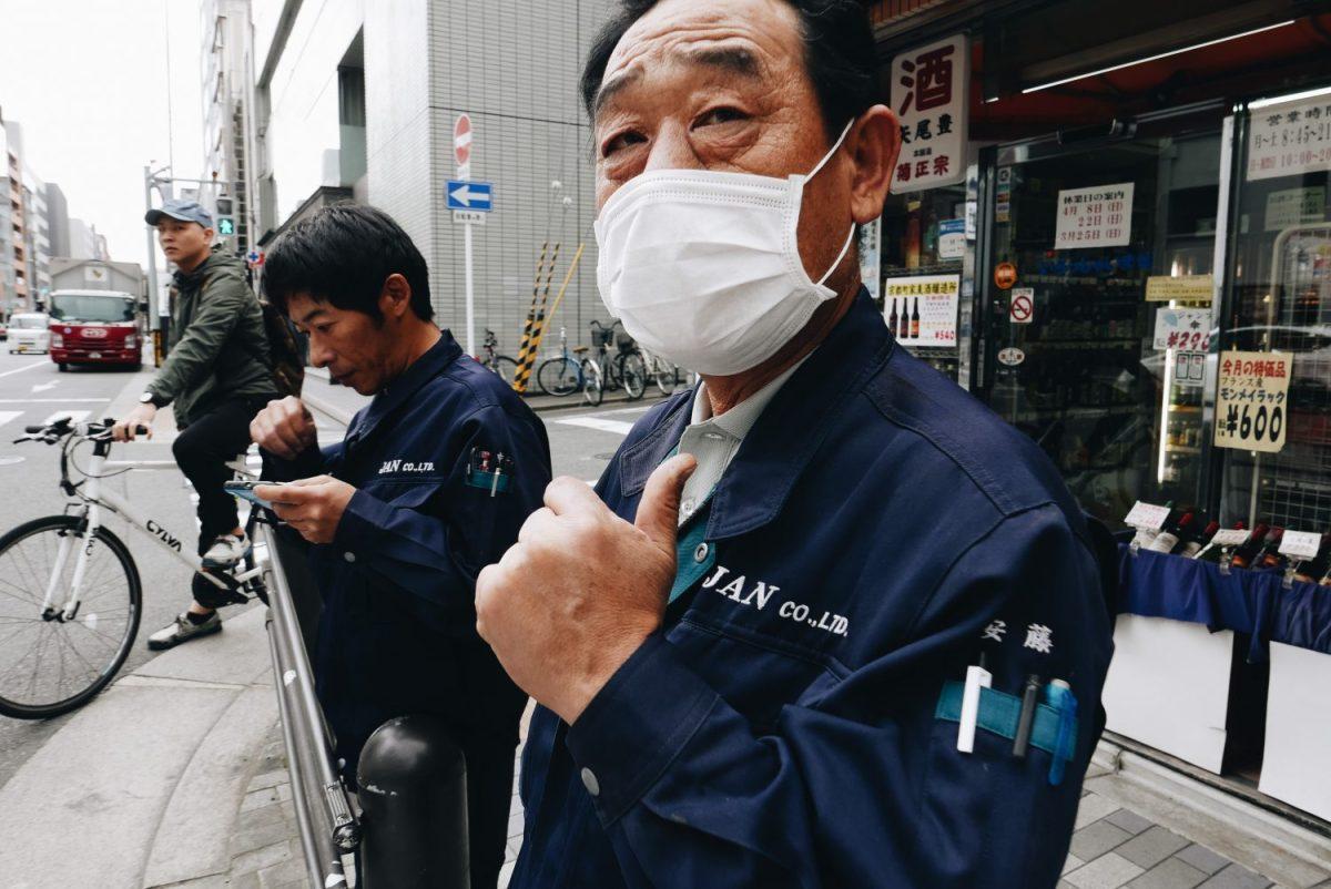 Thumb up kyoto