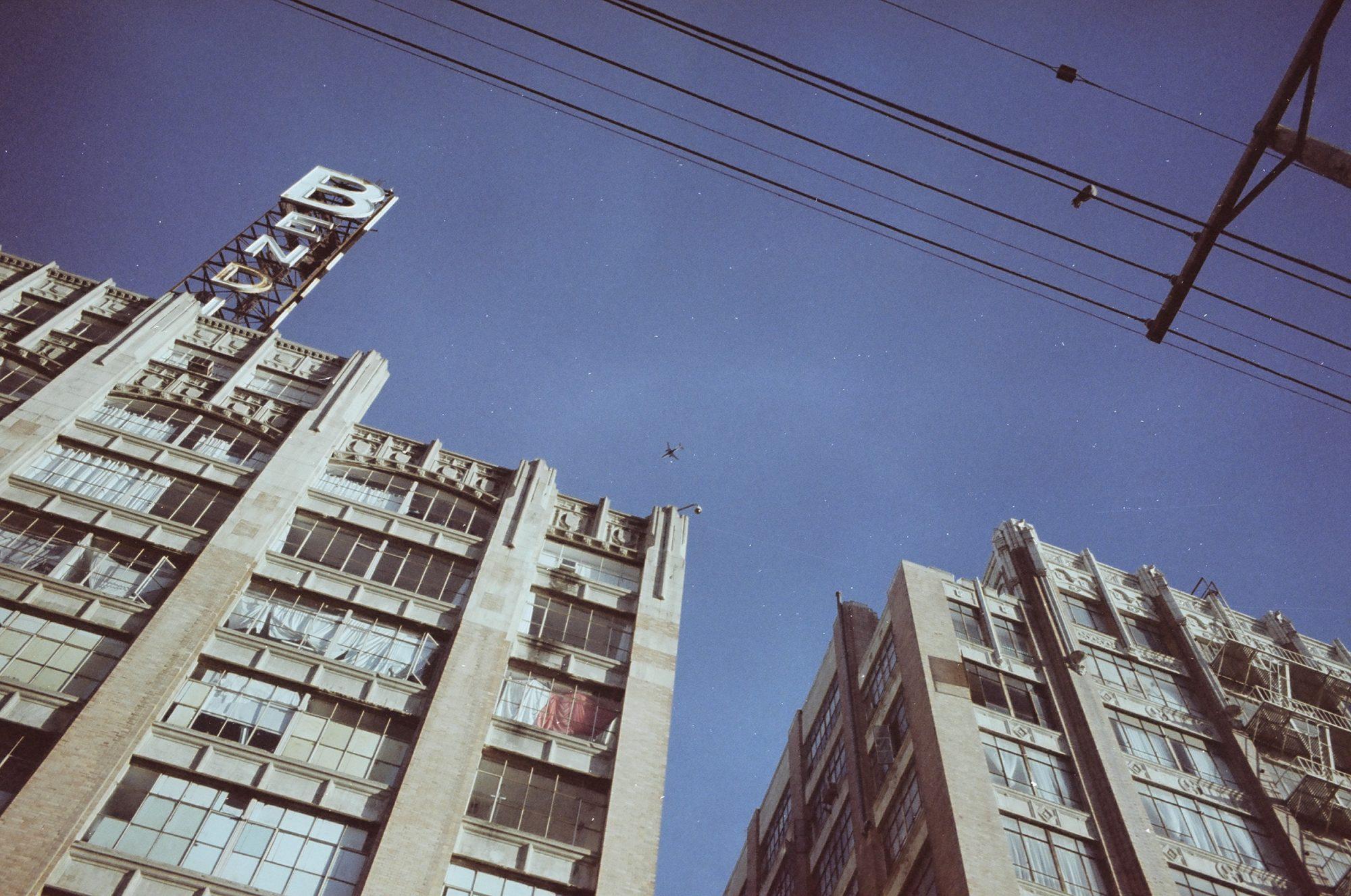 Downtown LA, 2013 #portra400