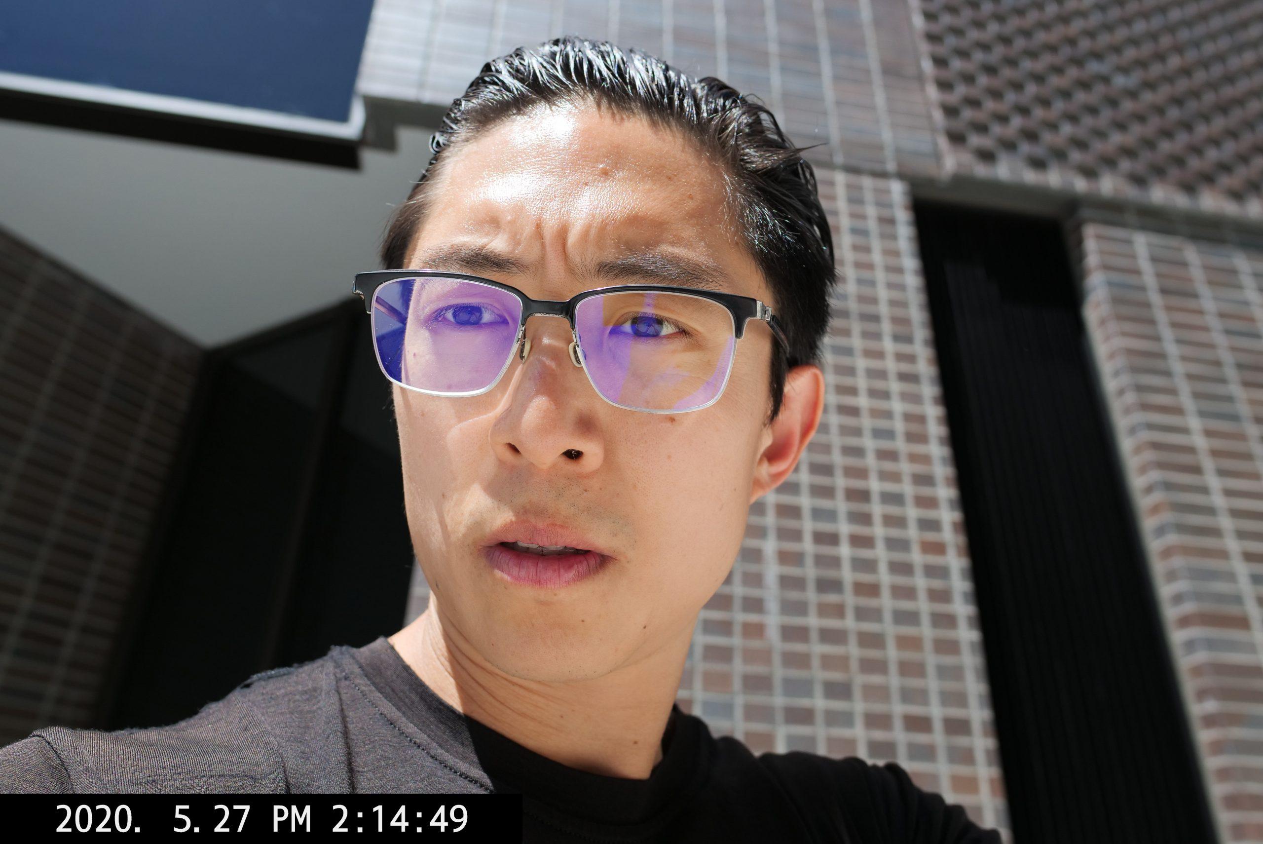 Selfie ERIC KIM