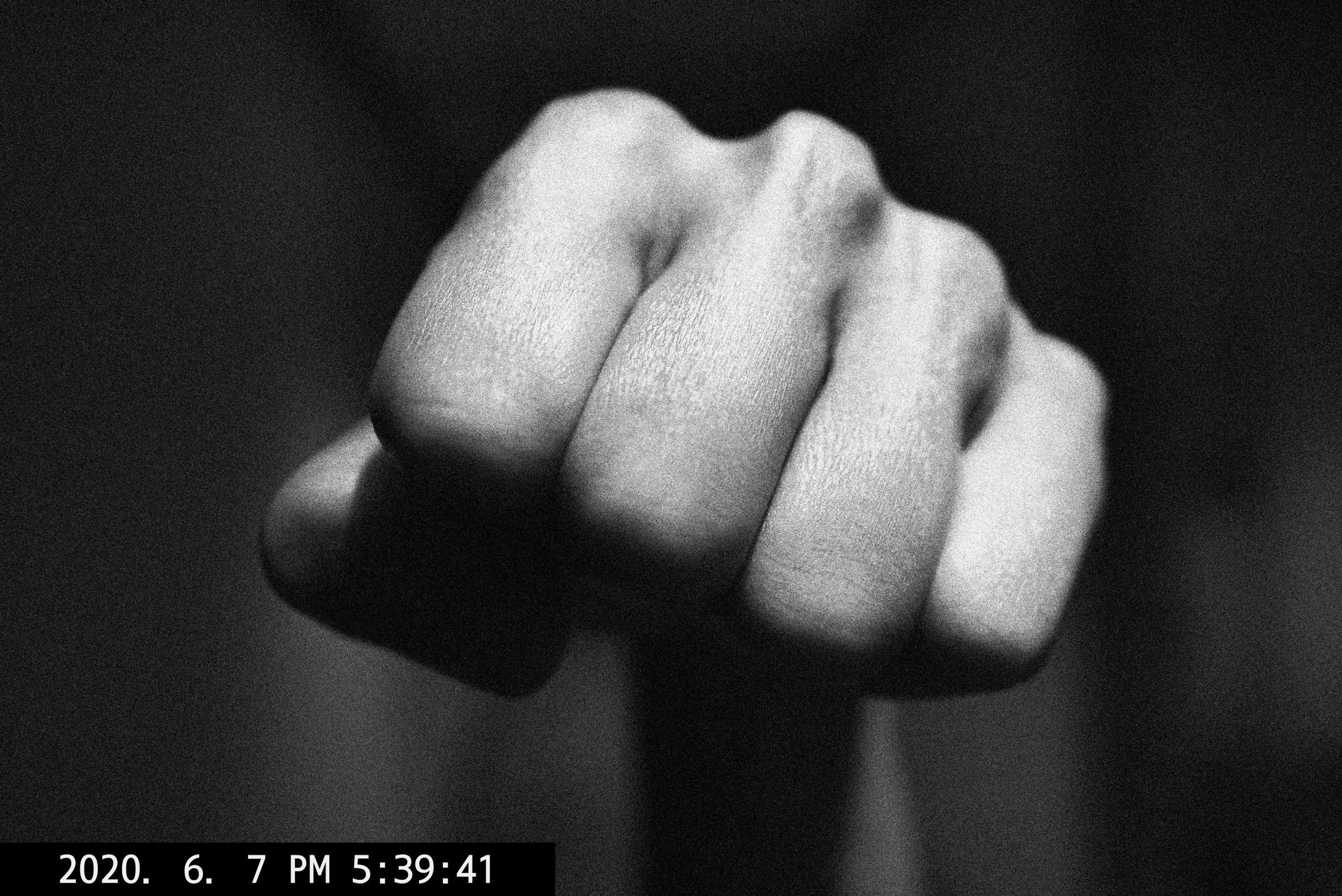 fist ERIC KIM