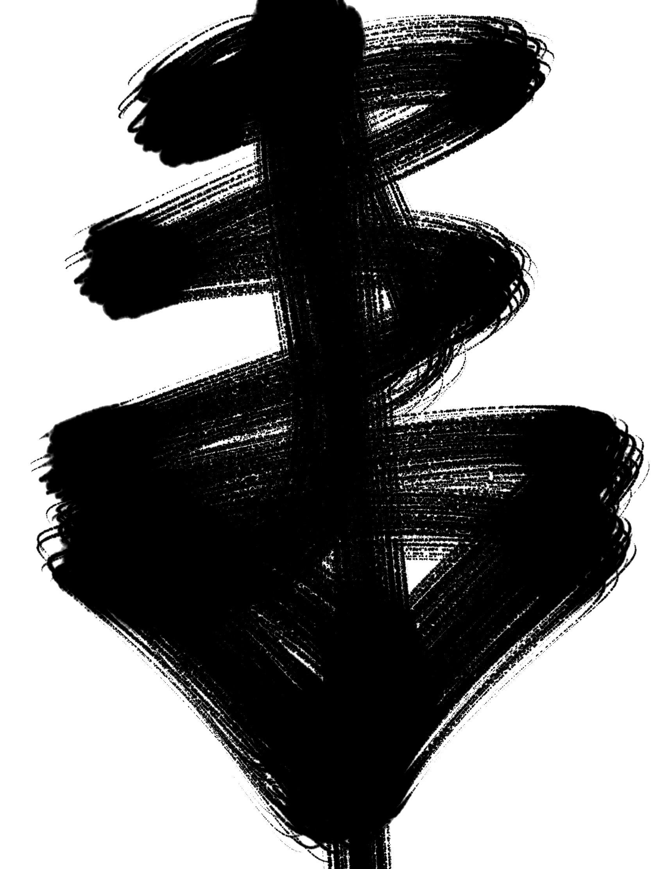 Zen calligraphy ERIC KIM