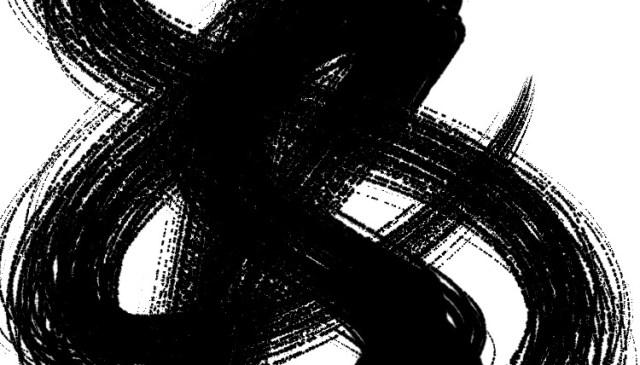zen ERIC KIM calligraphy abstract