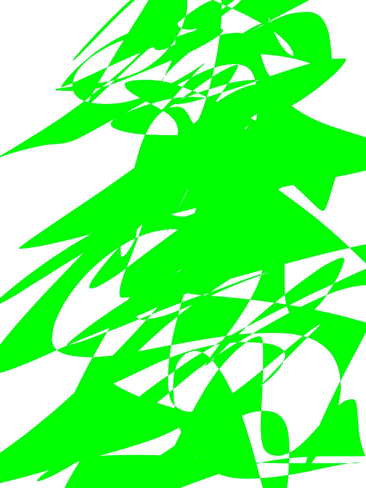 Green white abstract eric Kim
