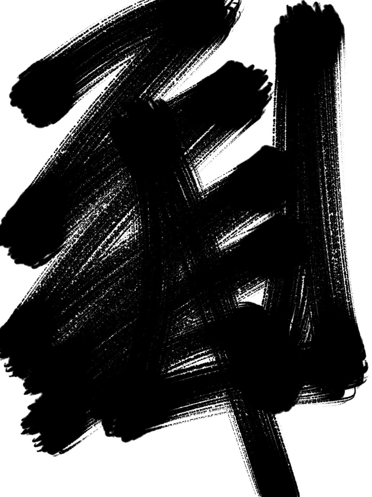 Hacker ethos ERIC KIM abstract zen