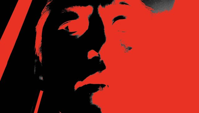 Selfie red black ERIC KIM