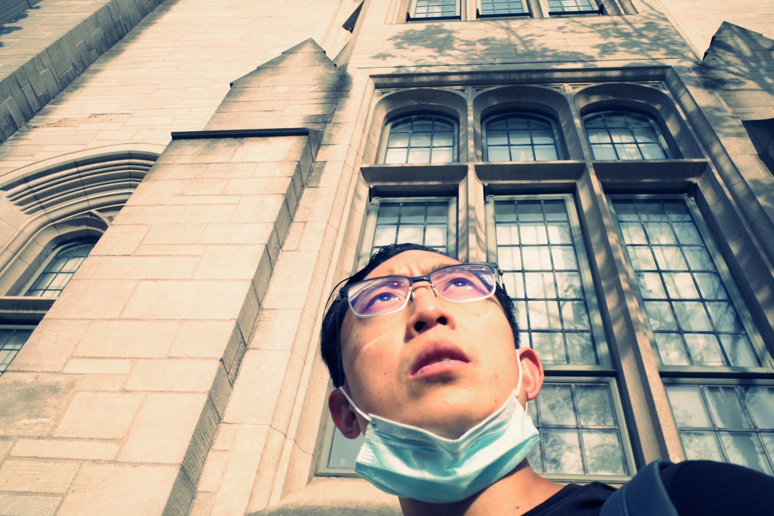 architecture ERIC KIM yale campus selfie