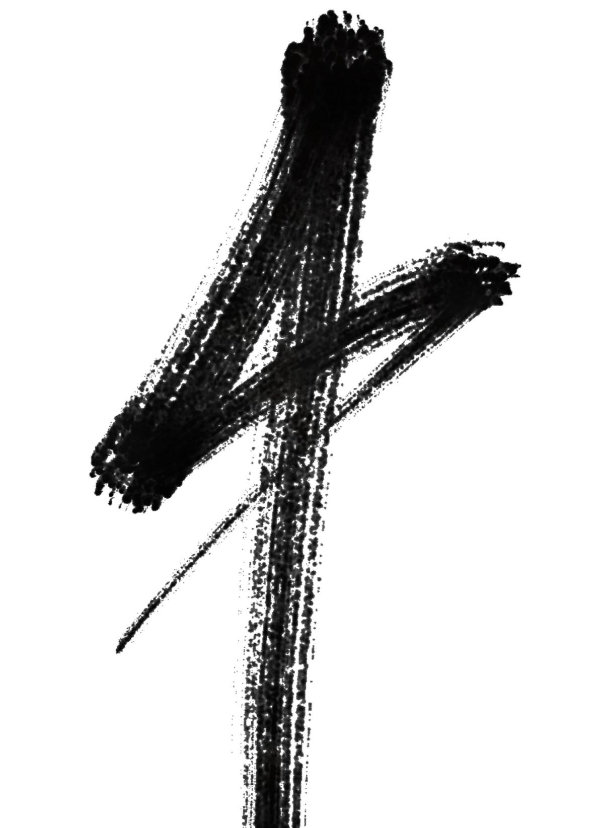 Less abstract ERIC KIM