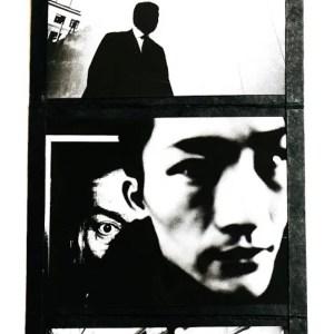dark skies over Tokyo art print