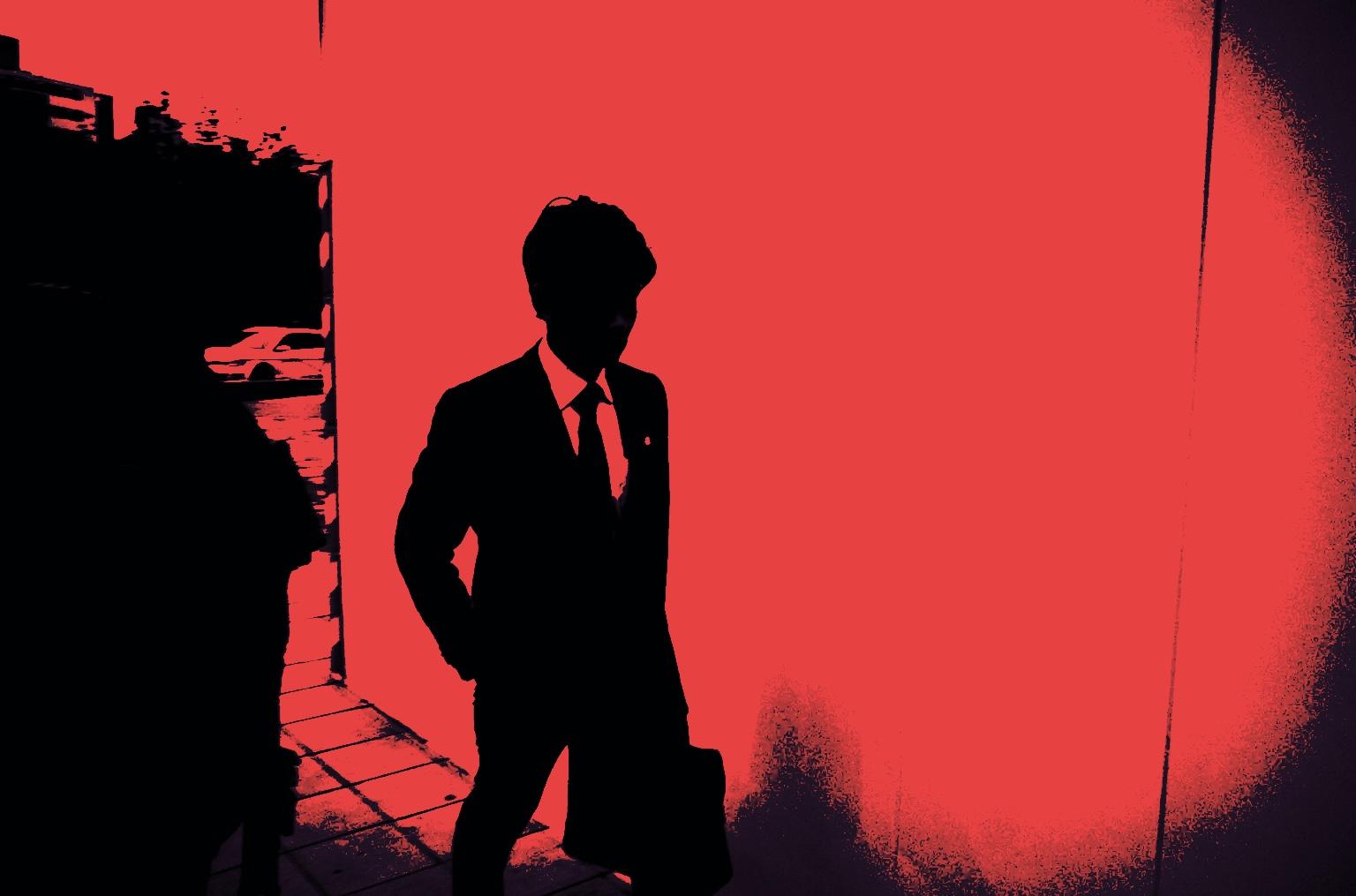 dark skies ERIC KIM red crimson