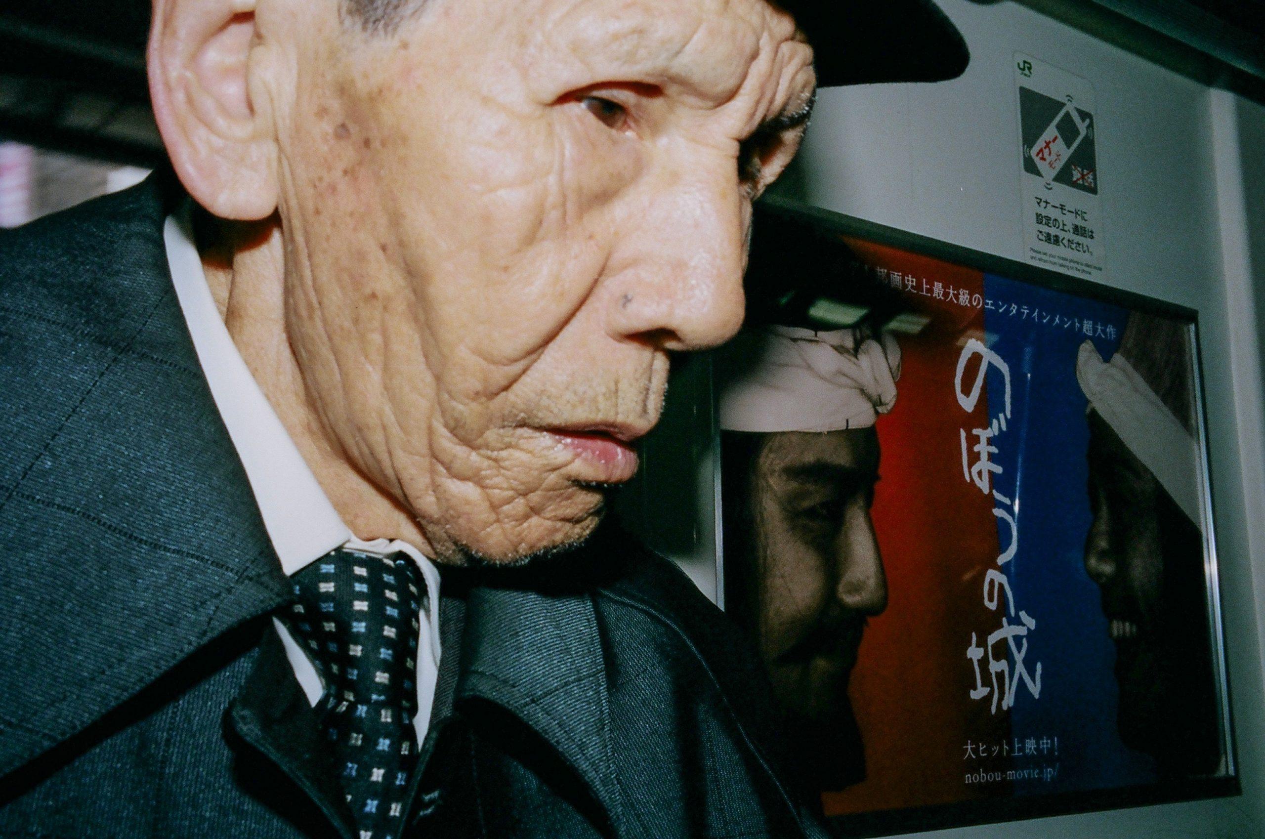 old man flash Tokyo subway