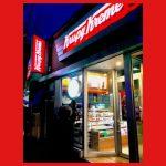 Cafe Krispy kreme facade