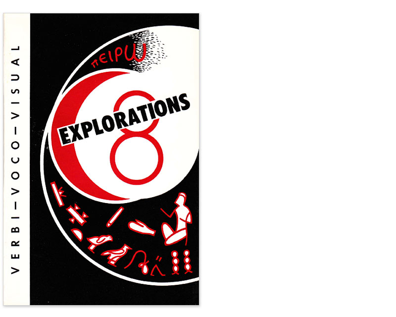 Explorations 7 and 8