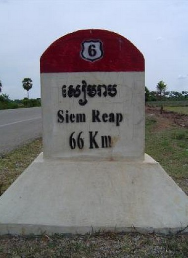 Siem Reap (City Limits), KH