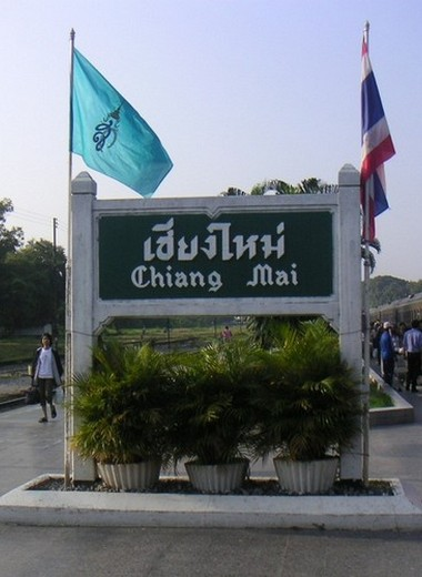 Chiang Mai (City Limits), TH