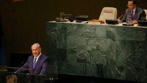 Netanyahu Lost Sense of What Would Best Serve Israel's Interests in a UN Speech
