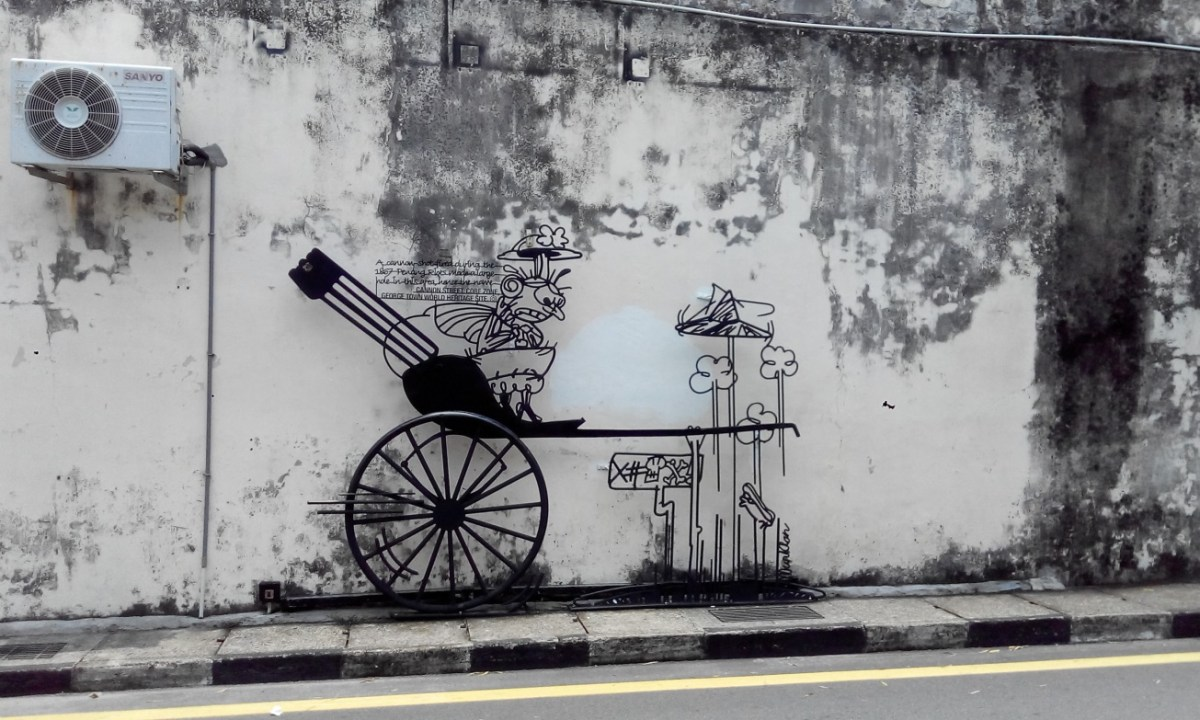 Penang - Cannon Street Installation PIC: AS