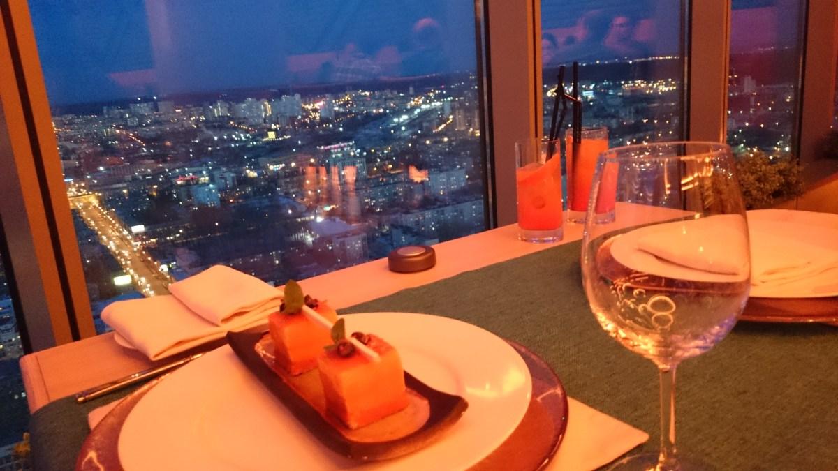Yakaterinburg - Restaurant Dessert PIC: JS