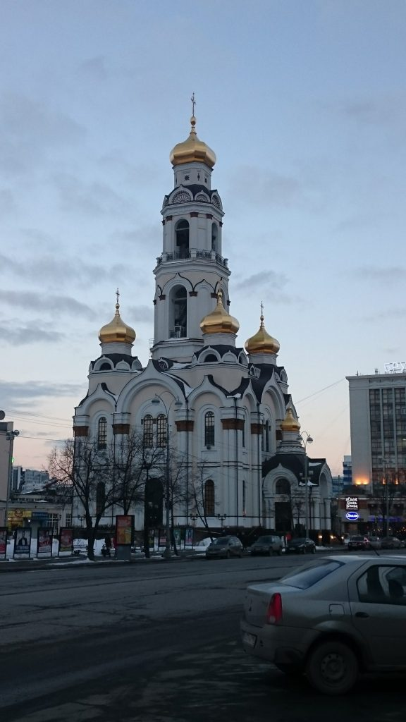 Yekaterinburg PIC: JS