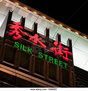 Silk Street Market PIC: JS