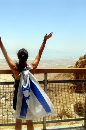 Looking out from Mount Masada