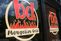 bdsMongolianGrill
