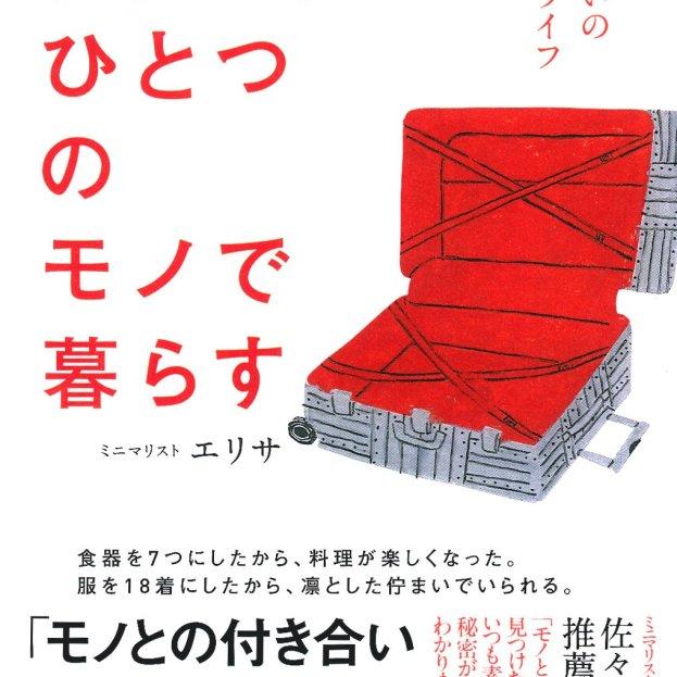 2016年2月出版