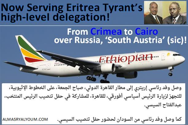 Kowtowing To Russia: Eritrea Tyrant Pays Homage To Crimea