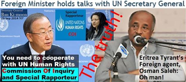 UNSG Tells Eritrea Tyrant To Cooperate With HR Commission