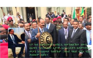 "Crafting a Family Dynasty: The Dialectics of ""Father-Son"" Political Transition in Eritrea"