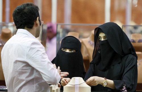 Mujeres de Arabia Saudí