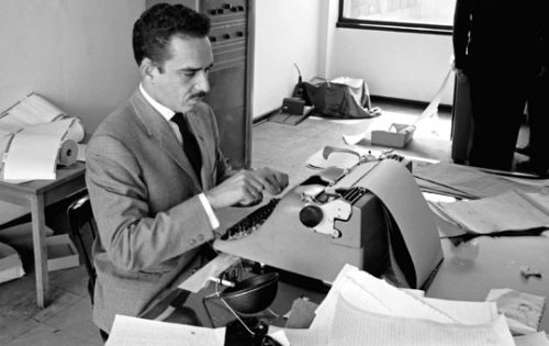 Gabriel García Márquez en sus años mozos