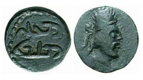 Monedas de los tiempos de Jesús