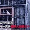 Un hombre chino fue encerrado durante 30 años por sus padres
