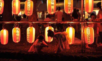 Festival Tanabata, Japón, basado en la leyenda de Orihime y Hikobochi
