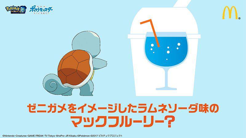 McFlurry de Squirtle sabor soda Ramune