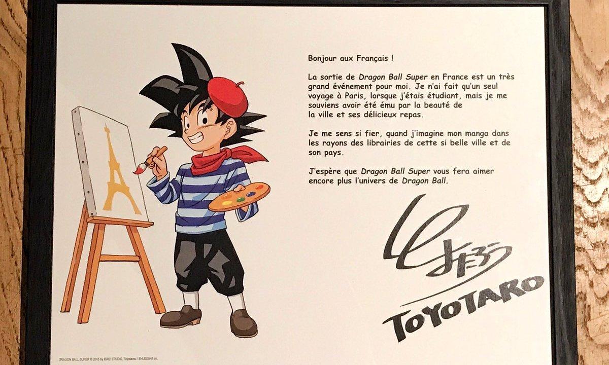 Dragon Ball Super, Dragon Ball Z, Dragon Ball, Anime, Intro, Francia