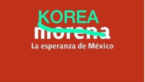 Memes de Corea y México en el mundial
