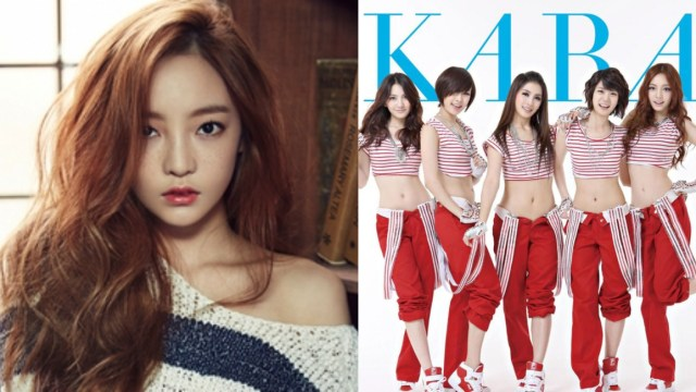 Goo Hara Kara K Pop Suicidio, Goo Hara Intento Suicidio, Goo Hara Kara Suicidio, Goo Hara Video Sexual, Goo Hara Novio, Goo Hara Video