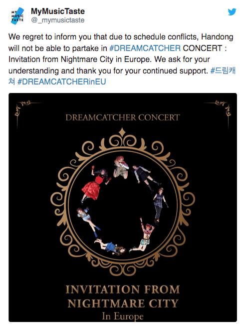 Dream Catcher anuncia que Handong ya no será parte del tour