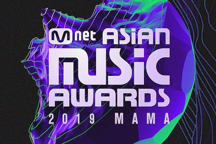 Lista de nominados de los premios de K-pop MAMA 2019