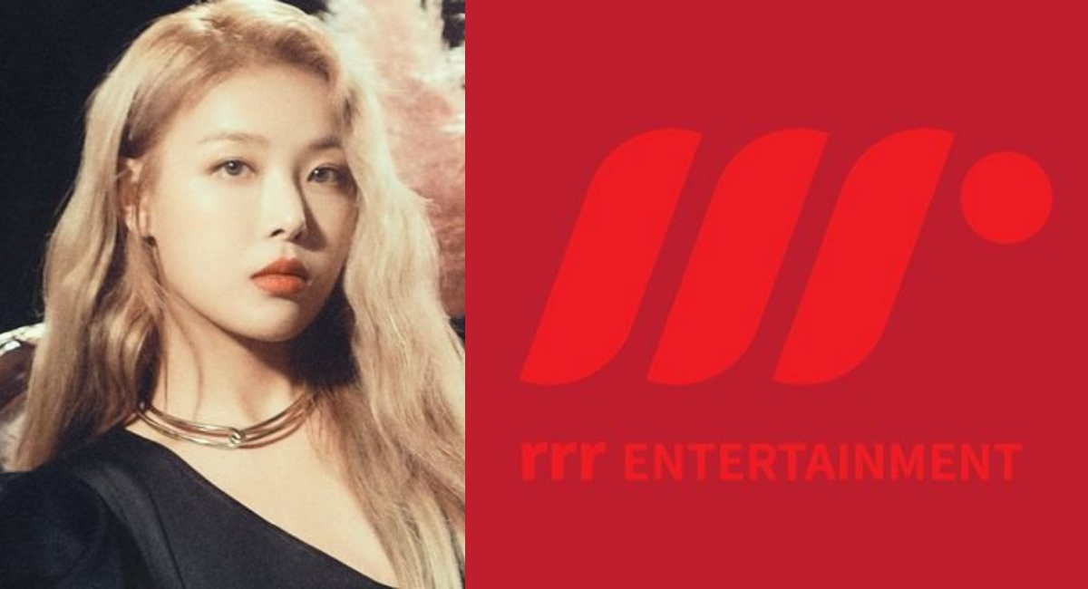 Yubin, ex integrante de Wonder Girls, dejó JYP para abrir su propia empresa RRR Entertainment