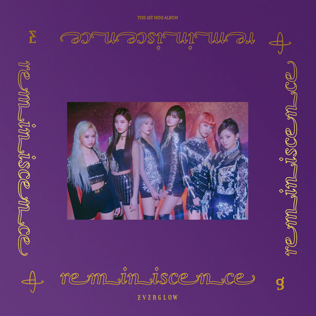Comeback de EVERGLOW