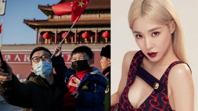 Tiffany (SNSD) habla del racismo asiático por el coronavirus